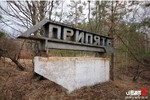 14. The Second Pripyat Sign... portfolio